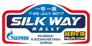 silkway-rally-logo-emblema-2017